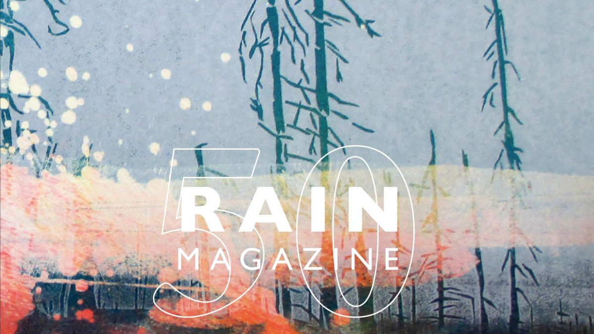 Cover of 2019 Rain Magazine